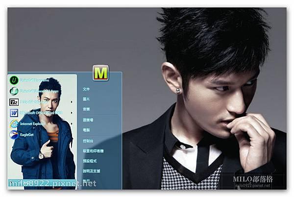 教主黃曉明win7  milo0922.pixnet.net__018__018