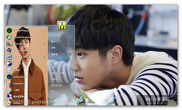 小鮮肉劉昊然  milo0922.pixnet.net__035__035