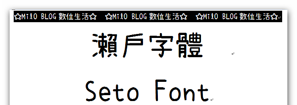 milo0922.pixnet.net__004_00419