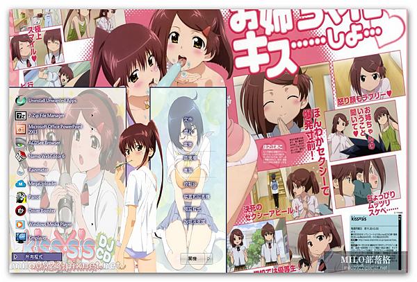 KissXsis By Ichigo    milo0922.pixnet.net__011_