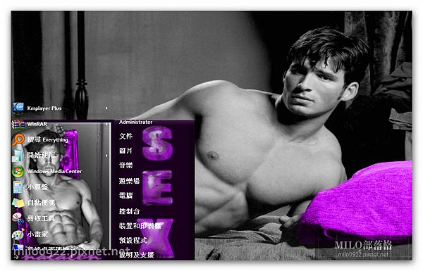 Sexy Men  milo0922.pixnet.net__014_00262