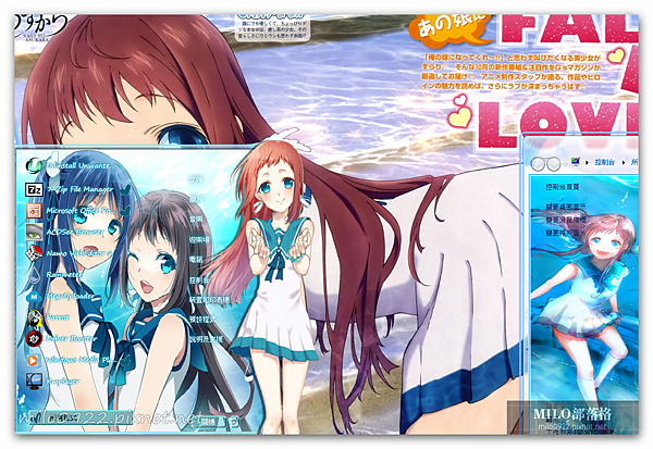Nagi no Asukara by and   milo0922.pixnet.net__028_