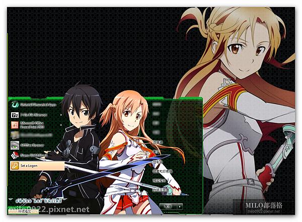 Sword Art Online   milo0922.pixnet.net__060_