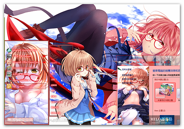 Kyoukai no Kanata by and    milo0922.pixnet.net__037_