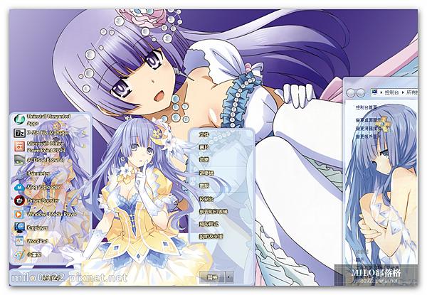 Date A Live V20 - Izayoi Miku By Ka   milo0922.pixnet.net__033_