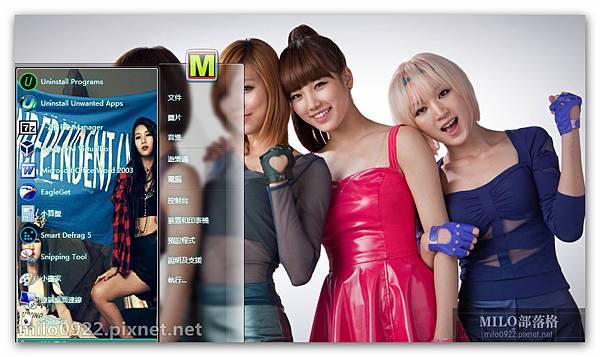 missA  2222套 milo0922.pixnet.net__016__016