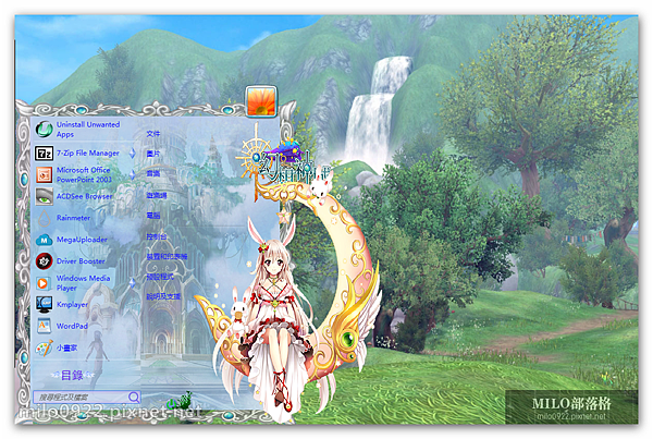 Fantasy Frontier 幻想神域 milo0922.pixnet.net__039_