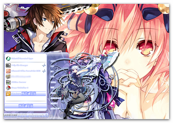 Fairy Fencer F   milo0922.pixnet.net__027_