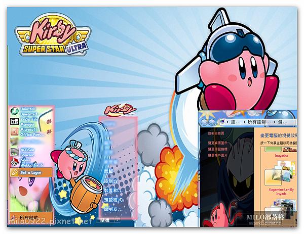 Kirby By Nels   milo0922.pixnet.net__034_