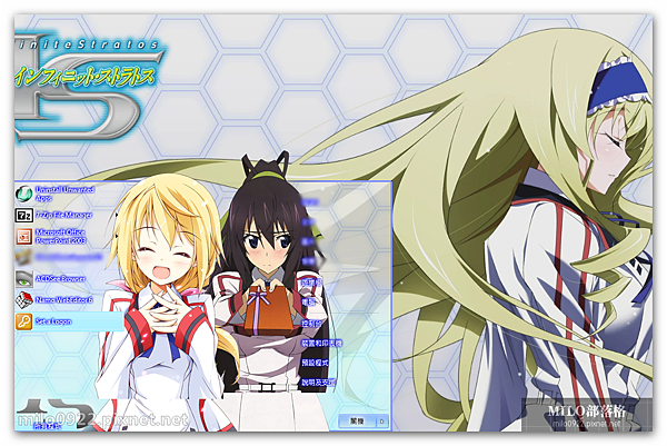 IS Infinite Stratos   milo0922.pixnet.net__028_