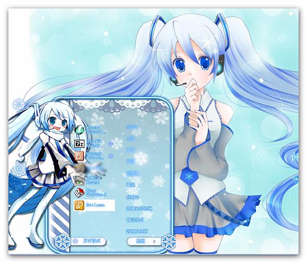 snow miku   milo0922.pixnet.net__034_
