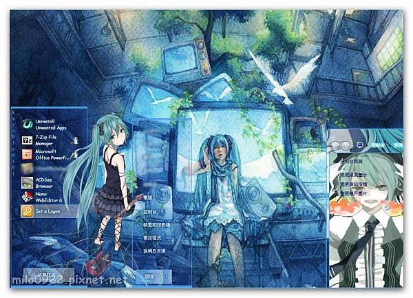 Hatsune Miku v4 by kur   milo0922.pixnet.net__041_