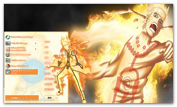 Naruto Bijuu Mode By Ba   milo0922.pixnet.net__020_