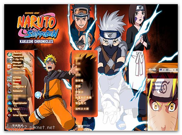 Naruto Shippuden By Nel   milo0922.pixnet.net__003_