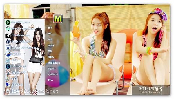 SISTAR韓   2222套  milo0922.pixnet.net__017__017
