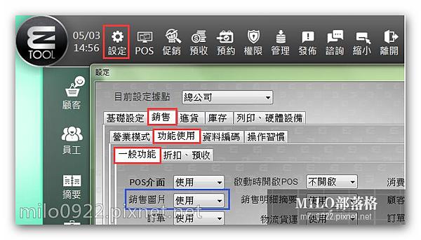 milo0922.pixnet.net__005_00420