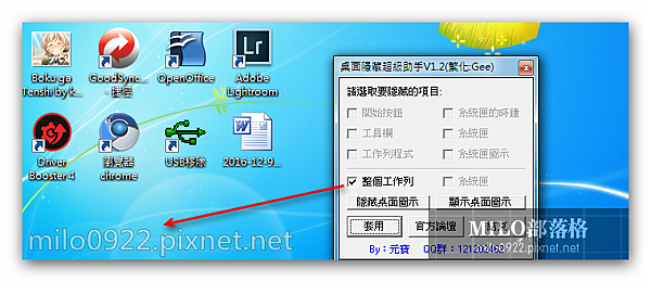milo0922.pixnet.net__009_00424