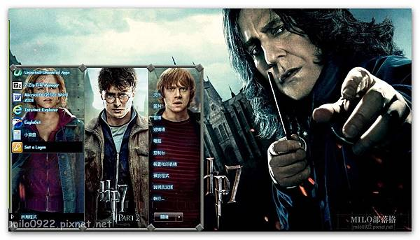 Harry Potter by Irs  milo0922.pixnet.net__026__026