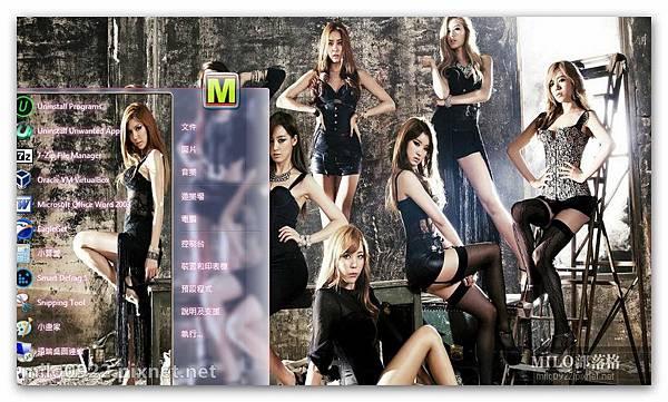 After School美女組合win7 milo0922.pixnet.net__002__002