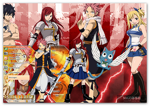 Fairy Tail By FA   milo0922.pixnet.net__017_