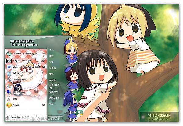 花丸幼稚園~Hanamaru Kindergarten   milo0922.pixnet.net__005__005