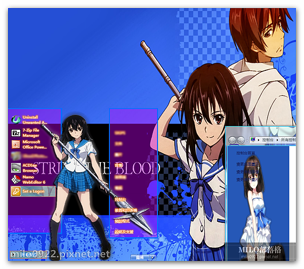 Himeragi Yukina By Irs   milo0922.pixnet.net__024_
