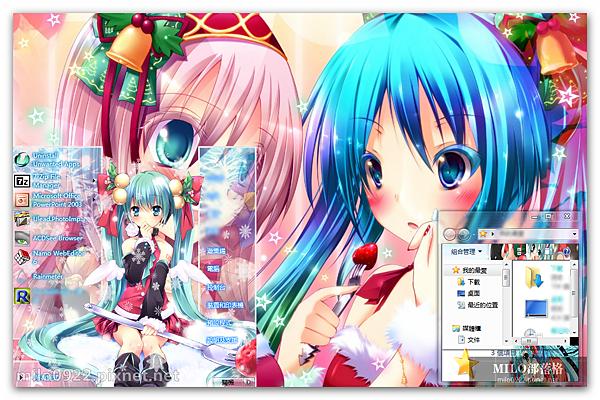 Hatsune Miku v11 By HT   milo0922.pixnet.net__011_