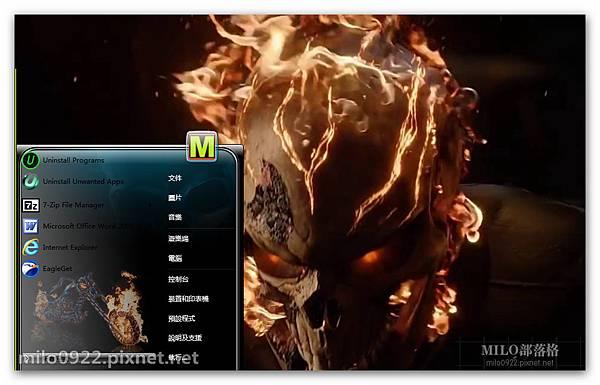 惡靈騎士win7  milo0922.pixnet.net__025__025