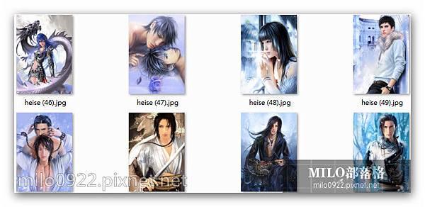 milo0922.pixnet.net__001__001