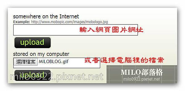 milo0922.pixnet.net__014__014