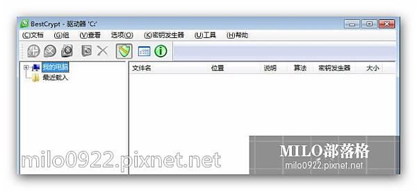milo0922.pixnet.net__021_00436