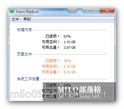 milo0922.pixnet.net__030_00445