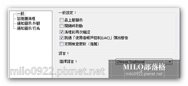 milo0922.pixnet.net__031_00446