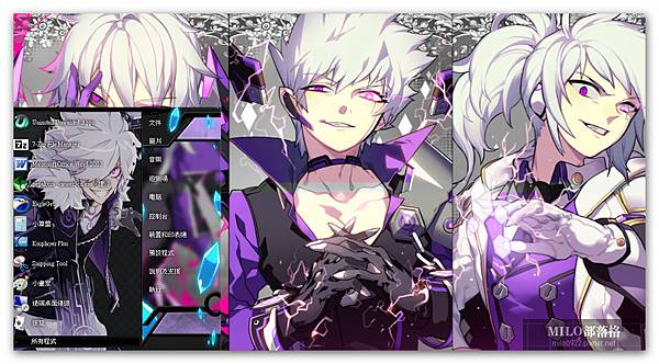 ELSWORD Add milo0922.pixnet.net__102__102