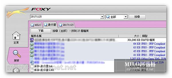 milo0922.pixnet.net__037_00452