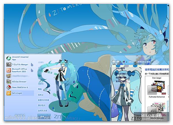 Hatsune Miku v5 by kur    milo0922.pixnet.net__022_