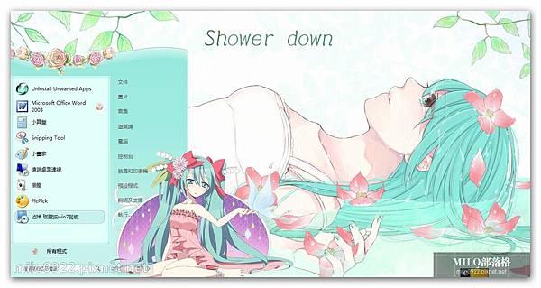 miku---win7主題by菠蘿吹雪   milo0922.pixnet.net__024__024