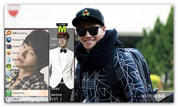 Kim Jong Kook  milo0922.pixnet.net__007_00340