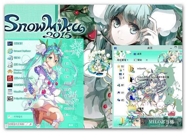 [NikenNoSekai] Snow Miku 2015 by kur   milo0922.pixnet.net__039_00332