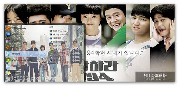 KOREAN DRAMA - REPLY 1994  milo0922.pixnet.net__009_00342