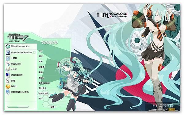 Hatsune  Miku milo0922.pixnet.net__017__017