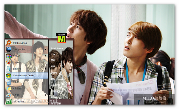 Kyuhyun Ryeowook  milo0922.pixnet.net__010_00343