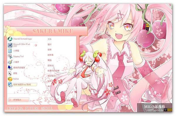 Sakura miku    milo0922.pixnet.net__062__062
