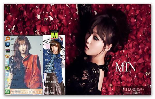 MISS A - MIN  milo0922.pixnet.net__014_00347