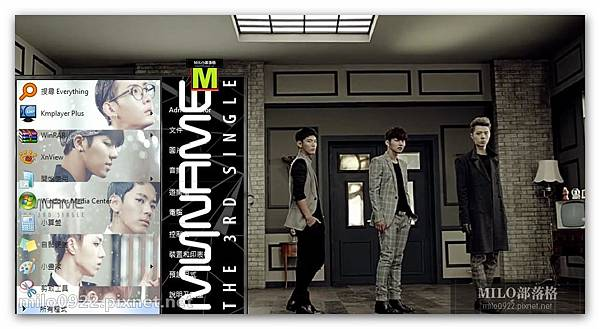 MYNAME - DAY BY DAY (feat D.O)  milo0922.pixnet.net__016_00349