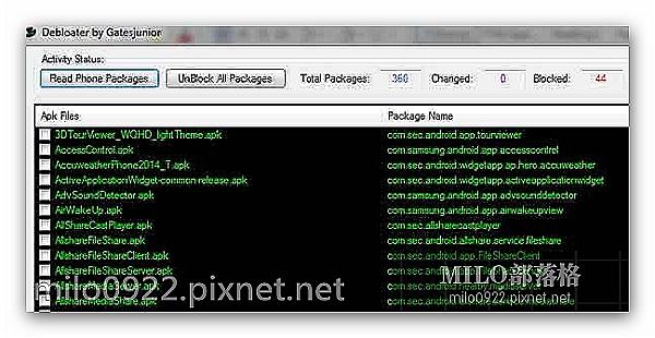 milo0922.pixnet.net__002_00471