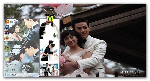 WGM - TAE & GUI GUI  milo0922.pixnet.net__039_00372