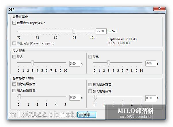 milo0922.pixnet.net__002_00475