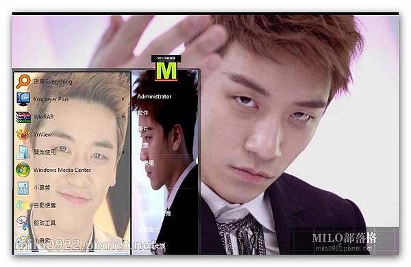 SEUNGRI - WHAT CAN I DO  milo0922.pixnet.net__023_00356