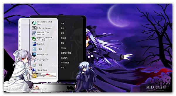 len  milo0922.pixnet.net__028__028